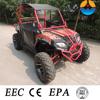 /product-gs/2015-new-model-250cc-utility-vehicle-quad-bike-jinling-250cc-60338273050.html