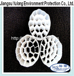 HDPE/Suspened MBBR biocell for printing and dyeing water treatment
