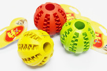 Cheap Rubber Dog Ball Toys , Rubber Ball from Everfriend Manufactory .