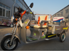 Cargo electric tricycle with three wheel
