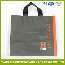 Alibaba china Side Gusset Flat Bottom shopping bags india,shopping bag trolley,cheap plastic shopping bags