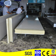 cold room insulation material