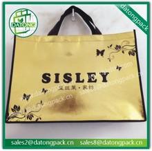 buona qualità laser sacchetto non tessuto fabric scarpa borsa borsa riutilizzabile con lucido pp