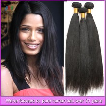 New products 2014 best quality 5a 6a 7a 8a grade brazilian relaxed kinky straight hair weaving