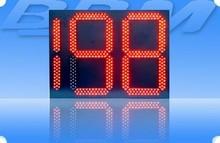 large digital countdown timer clock