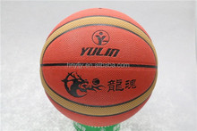 Basketball manufacturers factory& suppliers basketball ball