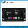 "6.2"" Touch Screen Android Car DVD for Hyundai GETZ 2002-2011 With GPS Navigation"