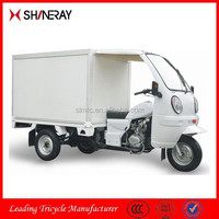 Shineray Hot Sale OEM Manufacturer Tricycle Coffee/Fast Food Tricycle/Coffee Tricycle