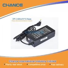 70w automatic universal power adapter 18.5v 19v 19.5v 15v 20v for hp acer dell lg toshiba