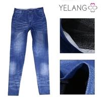 Wholesales Women Denim Jeans Slim Fit Fashion Sport 2015 China Manufactured B2B High Quality Jeans