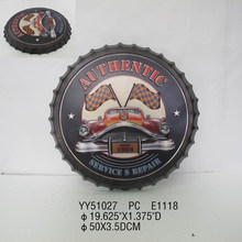 CAR DEISGN beer cap metal wall decor, vintage metal arts
