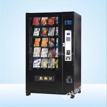 The cheapest book/magazine vending machine