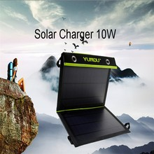 Alibaba Hot!!! Portable solar charger / folding solar panel 10W for mobile phone