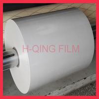 BOPP thermal laminating film