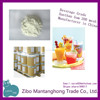 /product-gs/beverage-grade-xanthan-gum-food-additive-1-60283398203.html