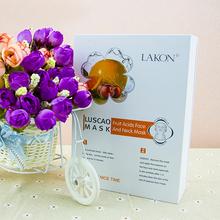 ดอกตูมแห้งลาเวนเดด้วยกรดผลไม้หน้ากากใบหน้าและลำคอ