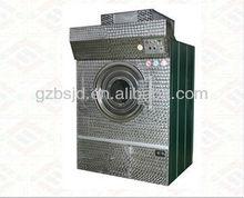 100 kg de secado a vapor de la máquina de limpieza para el Hospital ropa de cama