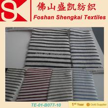 Stripe plain dye french terry knit fabric