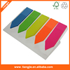 Colorful PET page marker,plastic sticky note,adhesive sticky note