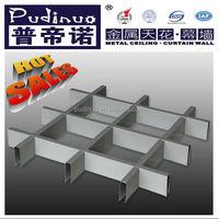 China manufacturer fireproof suspended aluminum ceiling tile grid system