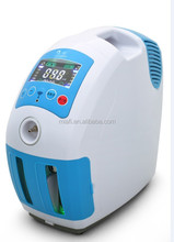 MAF high quality portable electric commercial mini oxygen concentrator