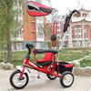 2015 new baby product baby tricycle good prices trikes bikes