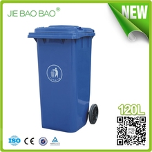 house hold products 120l outdoor plastic garbage container home usage wheelie dustbin logo stackables Dumpster container