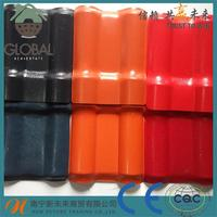 heat insulation monier villa resin steel roof tile with high quality