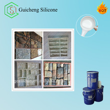 fine GRC products moulding