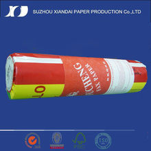 2015 hot sale thermal fax paper roll