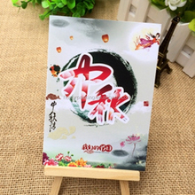 Hot selling custom paper friendship greeing card/greeting card for mid-autumn festival wholesale