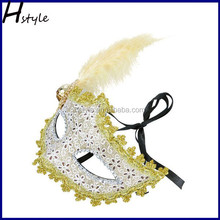 Women gold silver PVC ball mask Flat head imitation big feather flower mask SC140