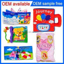 hot 2014 new product OEM gift Baby Book & Child Children Cloth Book baby kids educational toy product & plush toy