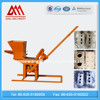 Sanli Best Selling Products QMR2-40 Earth Compressed Block Machine