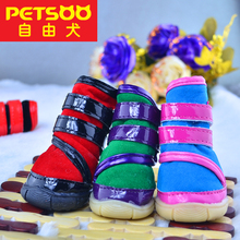 PETSOO Winter Dog Shoes Wholesale Fashion Suede high-cut snow Dog boots Lining Sherpa [PDS-035]