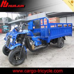 three wheeled motorcycle/3 wheel motorcycle 2 wheels front/pedicab
