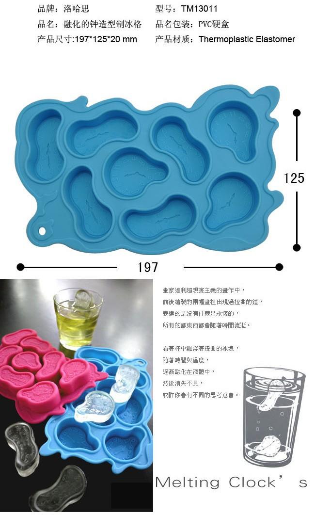 Форма для мороженного DSP , g254