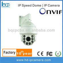 Hot sale ! Standard ONVIF Sony CCD 1080x720 Full HD Digital Speed Dome Camera