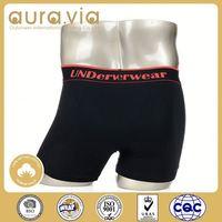 China Manufacturer Wholesale american vakoou underwear
