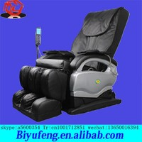 Manufacturers wholesale home massage whole body care multi-function capsule luxury electric massage chair