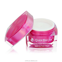 Erase the wrinkle and fine lines Qianbaijia organic plant moisturizing cream whitening face use beauty cream
