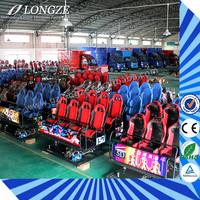 Longze Long Life Span 5D/8D/9D/Xd Cinema 5D Game Machine