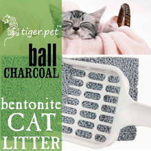 ball shape cativated carbon bentonite clay cat litter well saling