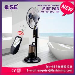 home appliances 16 inch copper motor intelligent three speed modes mist fan