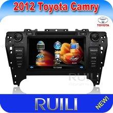 "2012 new Toyota camry 8"" 2 din car auto radio media dvd player with gps/bluetooth/ipod/ATV/SD/USB"