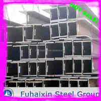 Hot Rolled Carbon Steel H Beam Weight