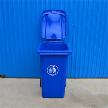 large plastic rubbish barrel with handle and lid