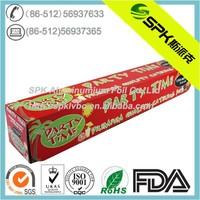 Household aluminum foil for packaging, freezing storing, baking