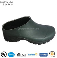(CH-2169) Fashion Olive Rubber Rain Boots ankle boots for Men
