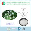 Hot sale osthole extract isopimpinelline powder 98%